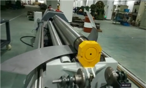 Four Roller Cone Plate Rolling Machine